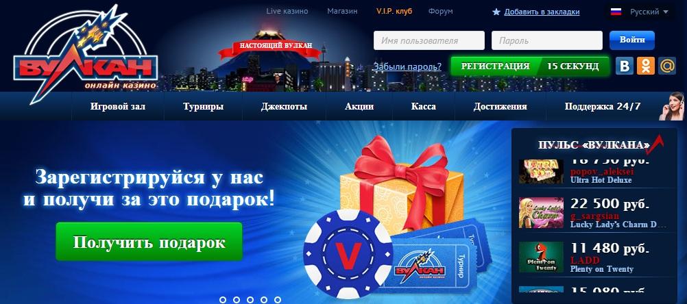 Быстрый заработок в интернет-казино казино с кодом честности
