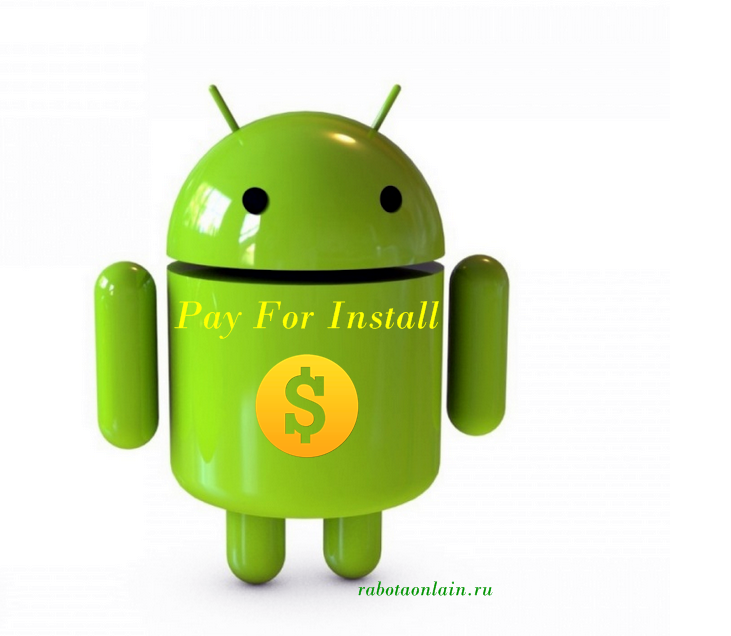 Pay For Install