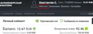 leonbets.net