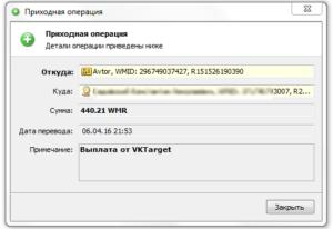 vyplata-s-vk-target