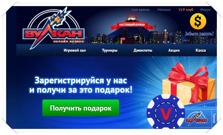 рейтинг казино онлайн россии и украины