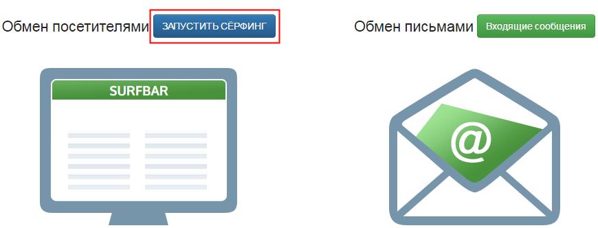ebesucher.ru
